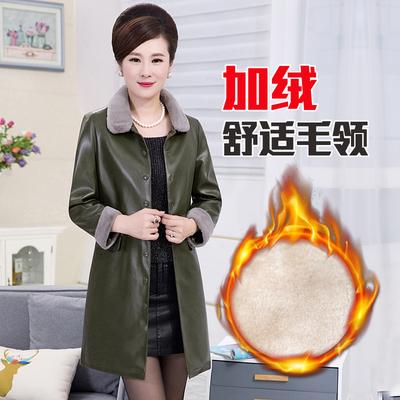 新款中年女装外套妈妈装皮夹克风衣加绒秋冬装加厚中长款大码皮衣