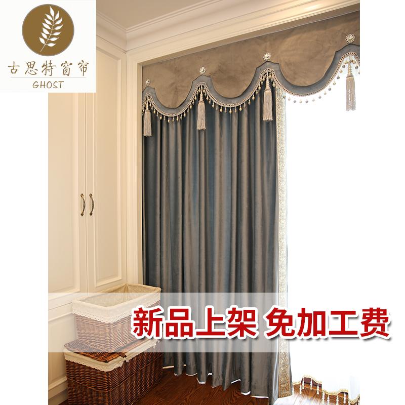 新款新中式欧式美式荷兰绒客厅卧室落地窗遮光窗帘窗纱窗幔布定制