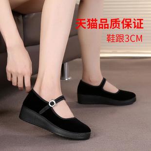 老北京布鞋女鞋厚底工作鞋黑色坡跟防水台工装单鞋平底妈妈舞蹈鞋