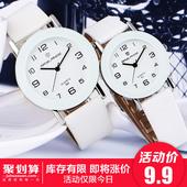 韩版手表女学生时尚休闲简约潮流个性男士手表百搭皮带情侣表腕表