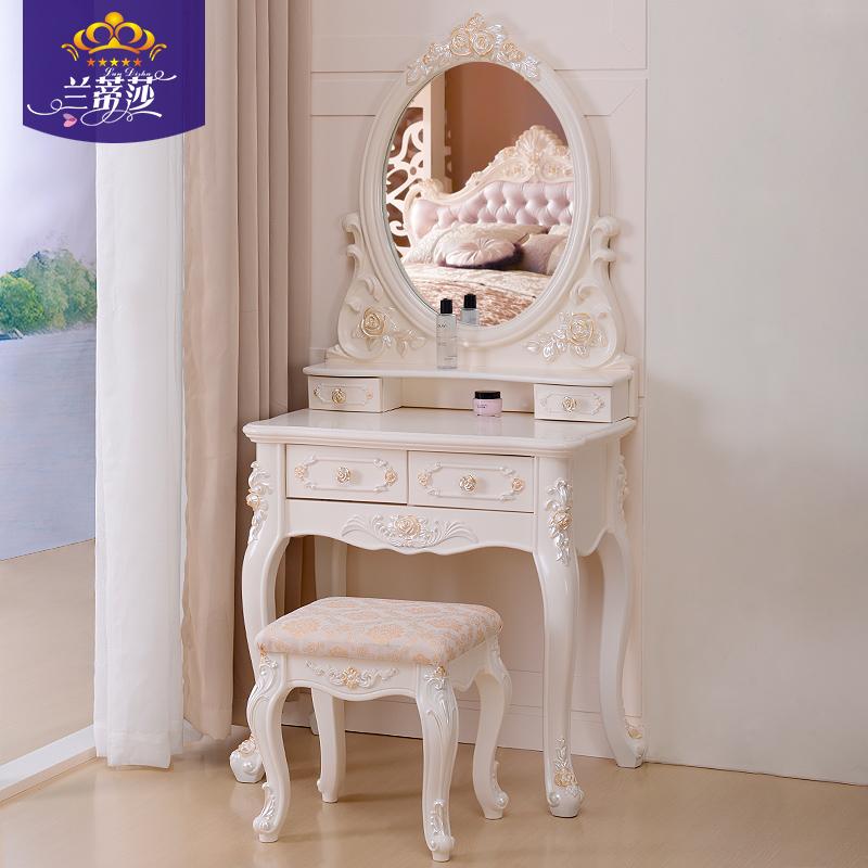 欧式实木梳妆台卧室法式小户型化妆桌现代简约白色60