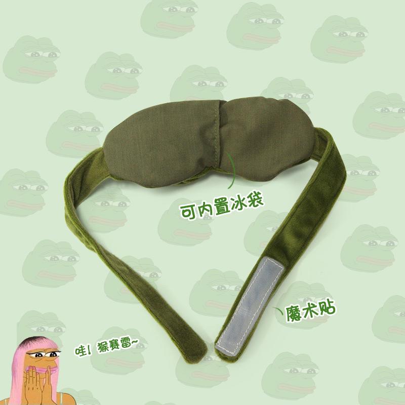 青蛙眼罩卡通(7)