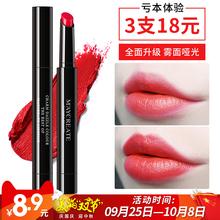 可爱非韩国南瓜豆沙色正品 防水唇膏唇彩学生款 口红不脱色持久保湿
