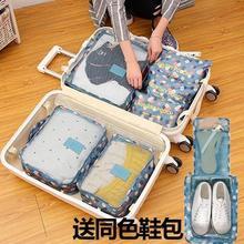旅行出差用品防水化妆包男收纳袋旅游洗漱包女便携6件套装收纳包