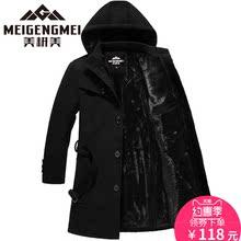 男士风衣2017新款冬季帅气中长款韩版加厚保暖毛呢子外套大衣男