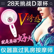 美胸宝按摩文胸罩乳房下垂增大胸部丰乳增大按摩器电动丰胸仪器