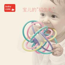 babycare宝宝牙胶磨牙棒咬咬胶 婴儿早教益智玩具曼哈顿手抓球