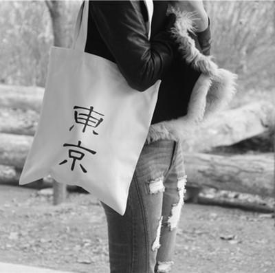 原创设计东京森女帆布包女包环保购物袋单肩包斜跨手提包定做批发