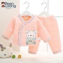 衣服 男女宝宝加厚家居服婴儿保暖冬装 憨豆龙新生儿冬款 薄棉衣套装
