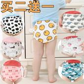 夏季宝宝尿布裤隔水不湿防漏兜婴幼儿童可洗纯棉纱布训练学习内裤