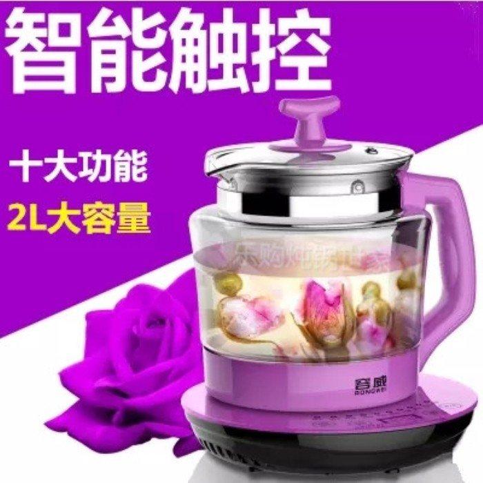 养生壶加厚玻璃办公室多功能煮花茶壶煎药壶灵芝壶小家电厨房电器