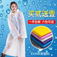 非一次性雨衣成人便携加厚旅游旅行雨衣套男女通用无毒户外雨披厚