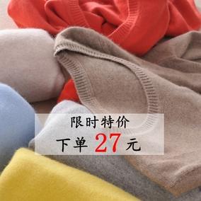天天特价秋冬女圆领羊毛短款套头纯色毛衣大码修身针织打底羊绒衫