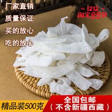 包邮海南特产新鲜椰子丝椰子片500g椰子角椰肉椰条果椰子干零食
