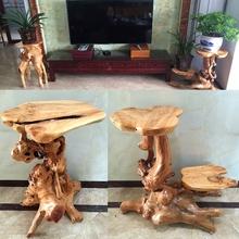 天然根雕花架根艺木雕底座原木多层盆景架客厅鱼缸架实木树根摆件