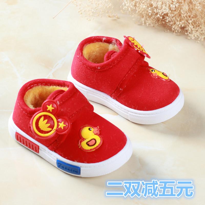 保暖宝宝棉鞋 学步鞋0-1-2-3岁女童婴儿鞋加绒公主棉鞋男宝宝短靴
