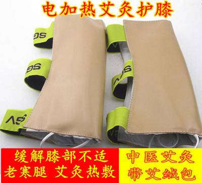 电热艾灸护膝保暖热敷膝盖老寒腿关节电加热发热护腿理疗仪