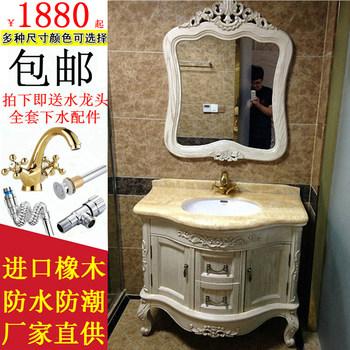 简欧式浴室柜 红橡木实木浴室柜落地大理石洗漱台 洗手洗脸盆组合