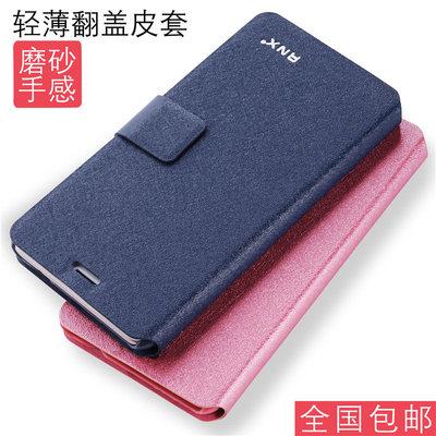 红米note手机壳 1S增强版note2保护套红米note3翻盖式皮套男女款