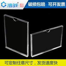 双层亚克力插槽A4卡槽插纸宣传展示牌透明有机照片插盒亚克力盒子
