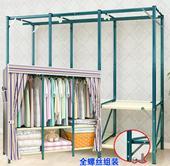简约现代双人经济型布艺布衣柜折叠组装钢架加固钢管加粗简易布柜