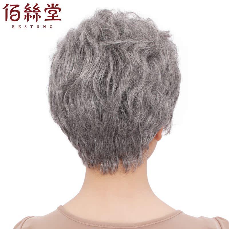 佰丝堂假发女短发奶奶灰花白短卷发中老年人整顶假发套蓬松逼真款图片