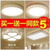 温馨卧室灯led吸顶灯客厅灯简约现代圆形餐厅灯厨卫过道阳台灯具