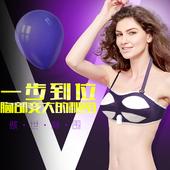 巨力胸部按摩器增生乳腺乳房下垂丰乳器电动丰胸仪器美胸宝增大