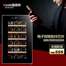 电子恒温红酒柜家用冰吧12支装茶叶冷藏柜风冷雪茄柜
