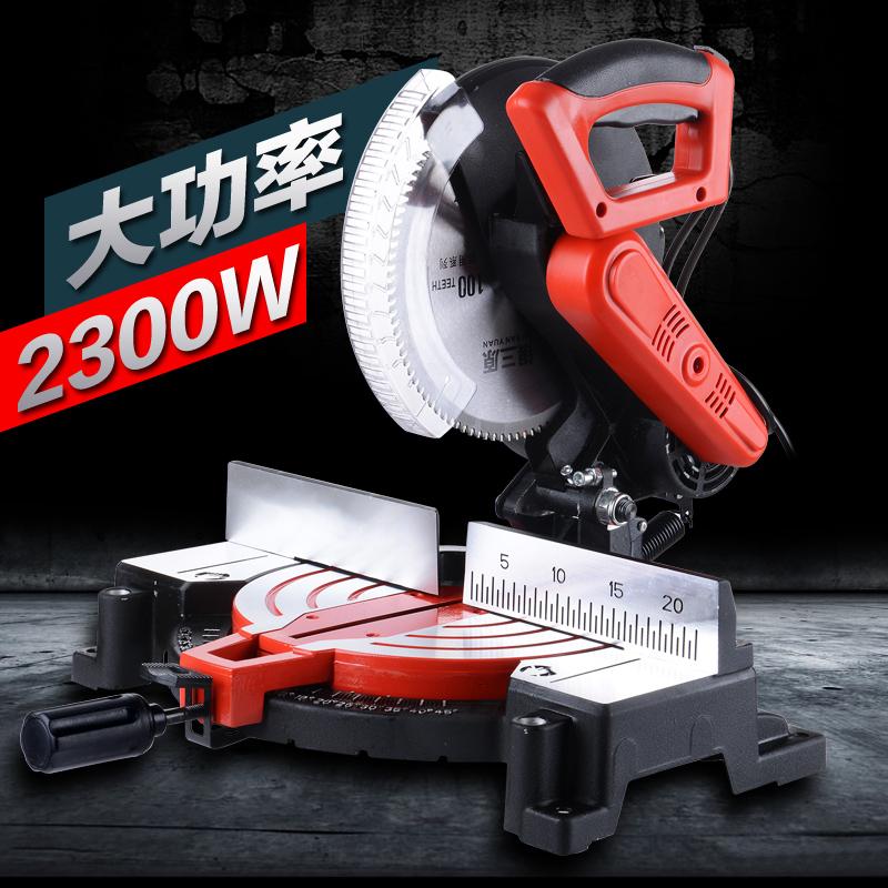 度斜切锯界铝机 45 铝材木材切割机 多功能锯铝机 255MM 寸 10 战虎