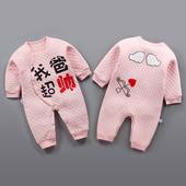 婴儿连体衣服春秋冬长袖 加厚纯棉男宝宝爬服新生儿哈衣 天天特价