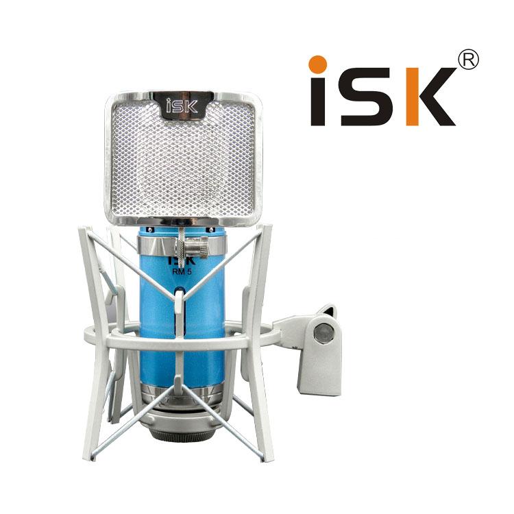 ISK RM5主播高档大镀震膜电容麦 RM系列性价比高新品 炫彩蓝色