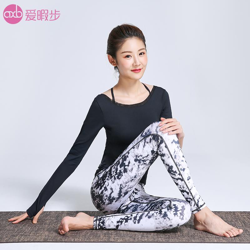 爱暇步高端瑜伽服套装女秋冬季健身三件套专业瑜珈显瘦愈加带胸垫