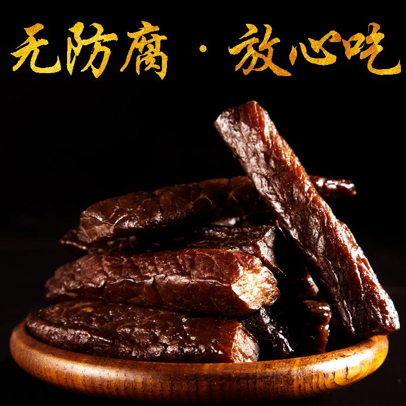 牛肉干 内蒙古正宗风干牛肉干独立包装 傻子王手撕牛肉干250g零食