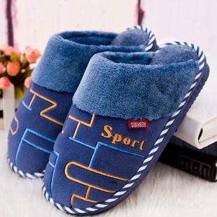 冬季居家棉拖鞋男大码 厚底防滑家居室内保暖男士棉拖鞋冬季棉拖