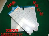 2件 考勤机纸卡100张 包邮 微电脑考勤卡 考勤卡