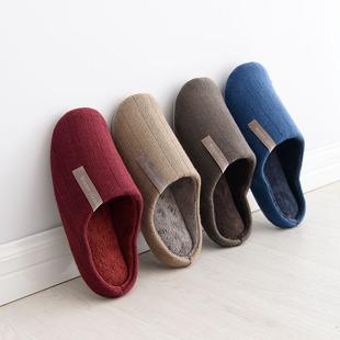 日式秋冬季素雅针织保暖家居家情侣棉拖鞋男女式防滑静音无声软底