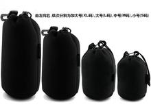 镜头袋镜头筒镜头包加大大中小保护套单反加厚镜头袋防水