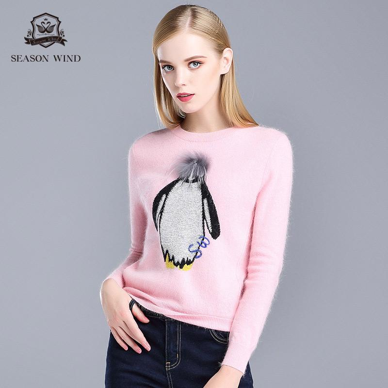 季候风2017冬季新品可爱粉色绣花甜美百搭企鹅图案羊毛套头毛衣女