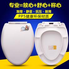 加厚pp板坐便盖缓降静音U型V型O型老式厕所座便盖快拆 通用马桶盖