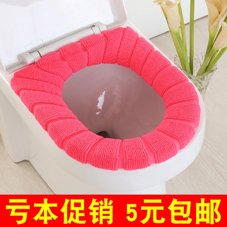 加厚抗菌马桶垫坐垫坐便套马桶圈座便器垫厕所坐厕垫子通用马桶套