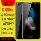 天天特价十核6G运行5.5寸全网通4G快充双摄前置指纹手机双卡快充
