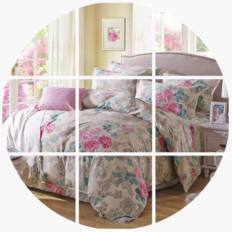 特价韩式家纺床品全棉四件套 纯棉磨毛床单被套学生床上用品4件套
