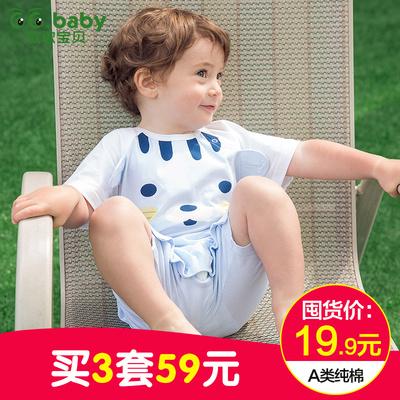 婴儿夏季短袖连体衣宝宝哈衣纯棉新生儿0-3个月婴儿薄款衣服夏装