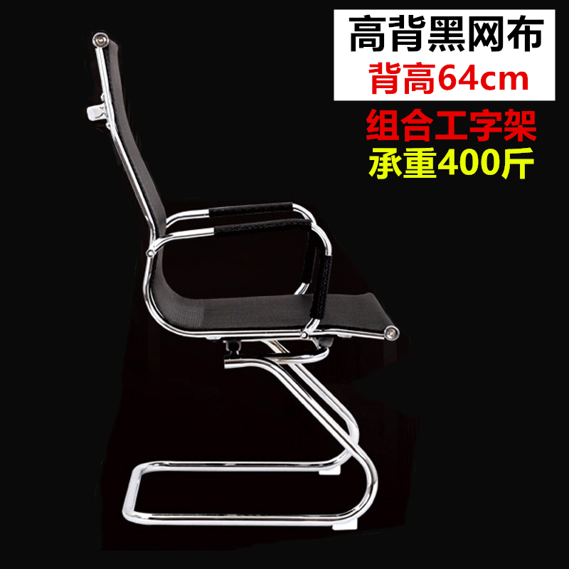 弓形办公椅纳米丝电脑椅家用椅子时尚转椅职员椅学生麻将椅包邮