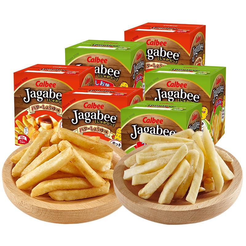 盒包邮 6 薯条三兄弟日本进口休闲零食礼包膨化食品 卡乐比 Calbee