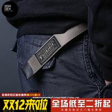 FTW FORTHEWIN 军工级尼龙腰带双环扣皮带户外战术腰带男牛仔裤带