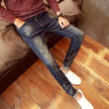 秋冬款弹力男士牛仔裤男小脚修身型黑色裤子男直筒冬季青少年韩版