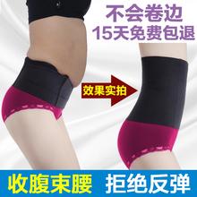 收腹带产后束腰绑带女瘦身衣减瘦肚子腰封束身美体塑身衣夏季薄款