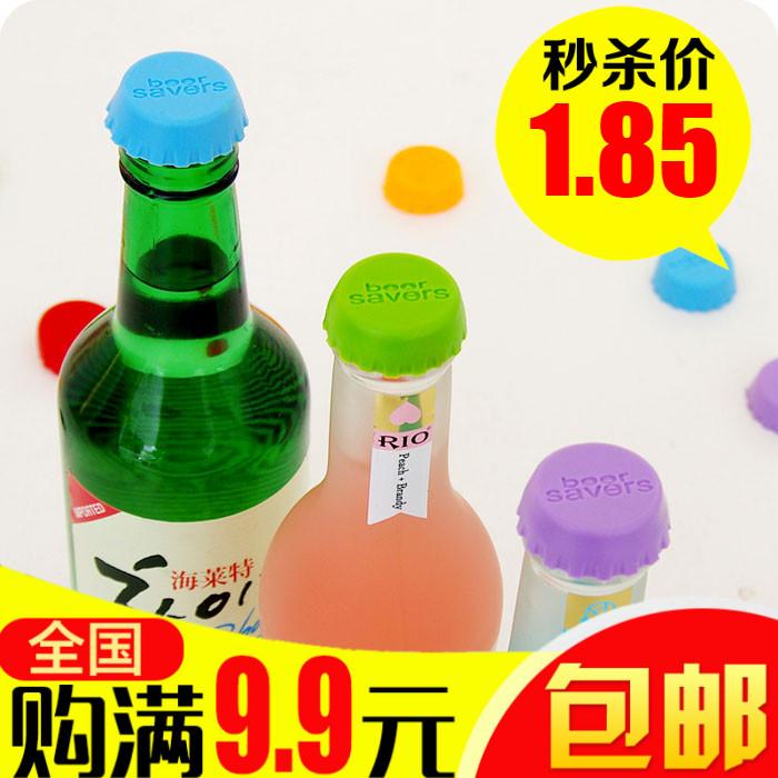 创意糖果色硅胶保鲜酒瓶盖 红酒啤酒保鲜盖子瓶装可乐饮料盖6枚装